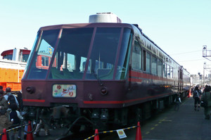 P1590213