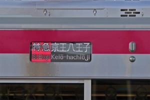 Img_9891